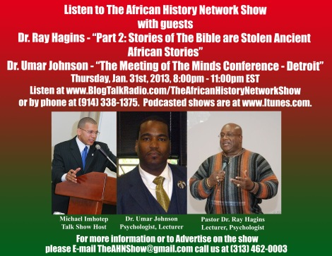 Dr Ray Hagins Dr Umar Johnson